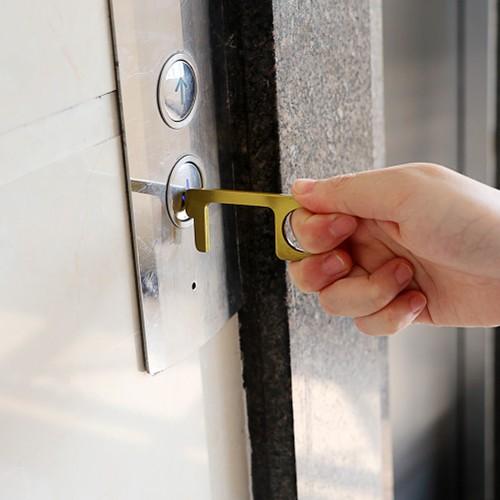 2-Pack Germ Free Key (1 Gold+ 1 Silver Key)