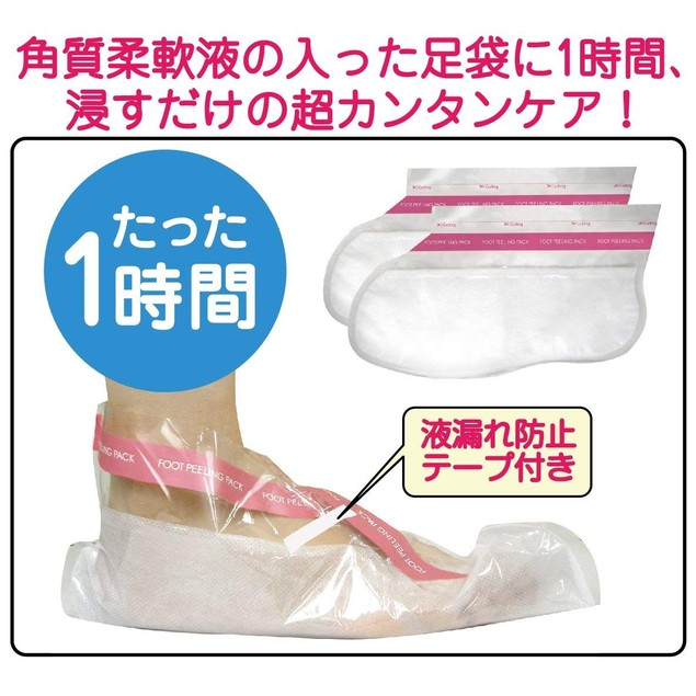 Sosu Perorin Foot Peeling Pack 4pcs - Mint