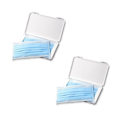 2-Pack Portable Face Mask Storage Case