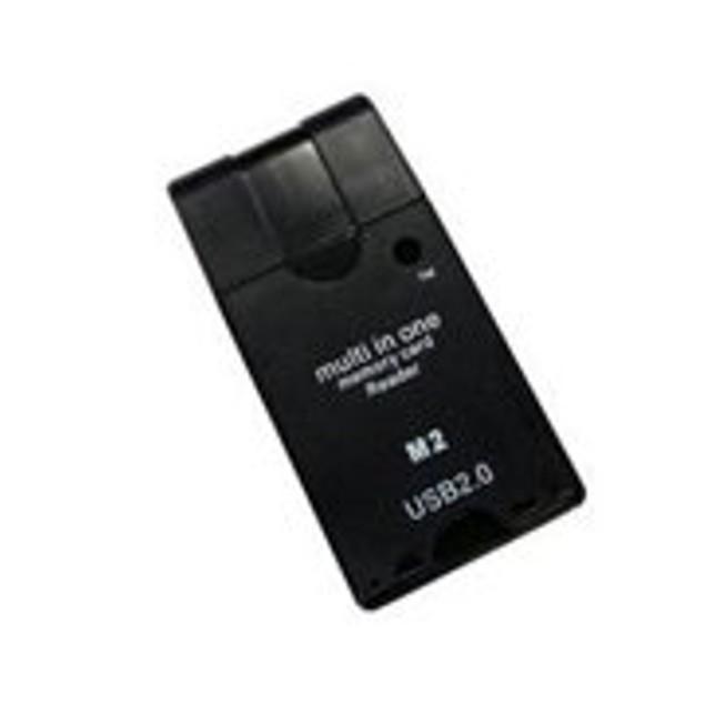 All-in-1 USB Card Reader memory card reader SD Card reader