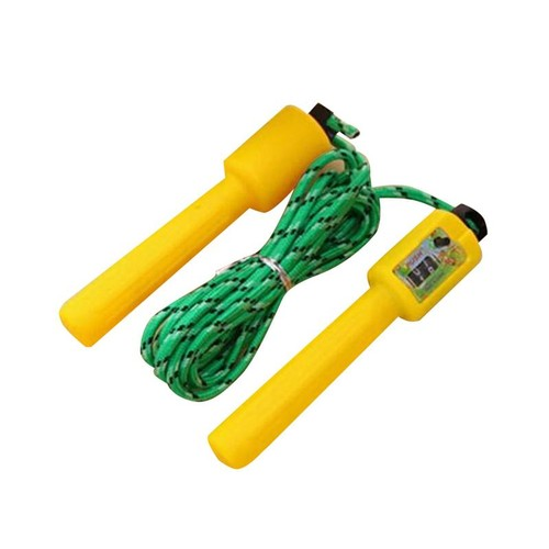 Adjustable Counting Fitness Jump Rope - Yellow