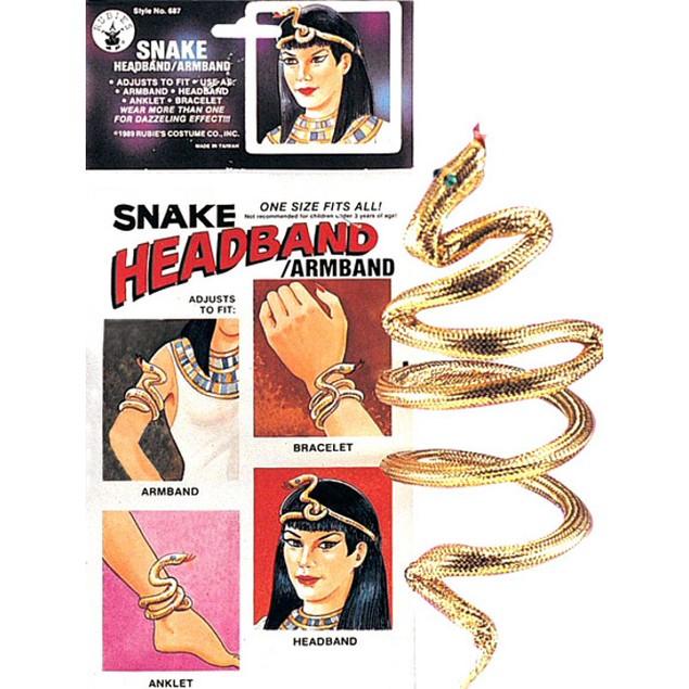 Gold Snake Cleopatra Armband, Headband or Bracelet