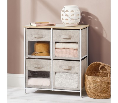 mDesign Vertical Furniture Storage Tower with 4 Fabric Drawer Bins Was: $79.99 Now: $54.99.