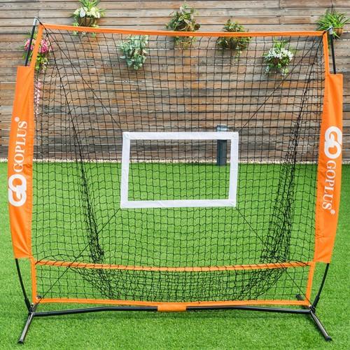 Goplus 5'x5' Baseball & Softball Practice Training Net