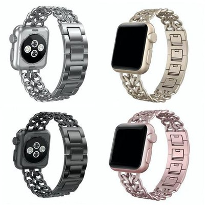 iPM Chain Link Stainless Steel Apple Watch Band with Removable Links