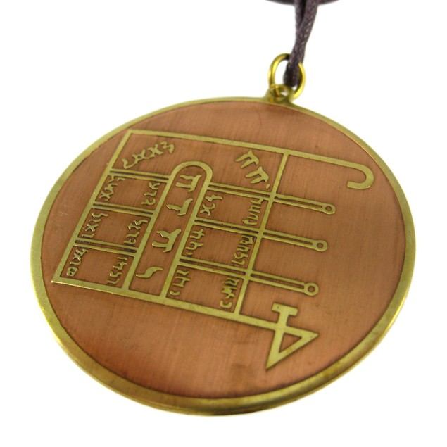 Key Of Solomon Talisman To Surmount Obstacles Mens Pendant Necklaces