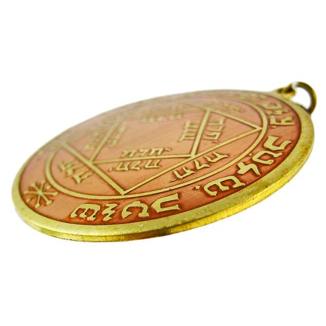 Key Of Solomon Pendant Talisman Amulet Ambition Individual Pendants