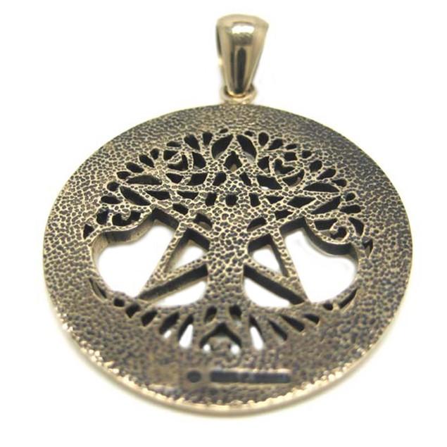 Large Bronze Tree Of Life Pentacle Pendant Pagan Individual Pendants