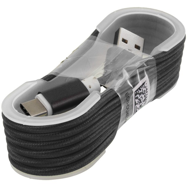 USB Type-C - Data Cable