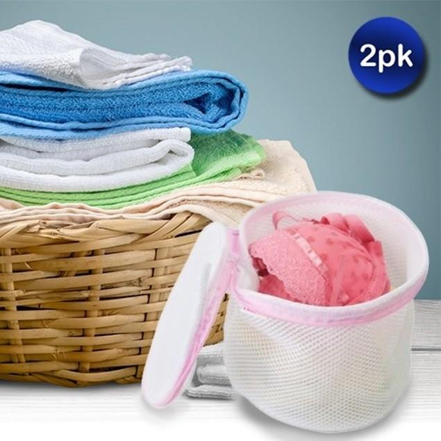 2 Pack: Bra Wash Bag