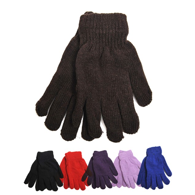 2-Pack Unisex Stretch Gloves