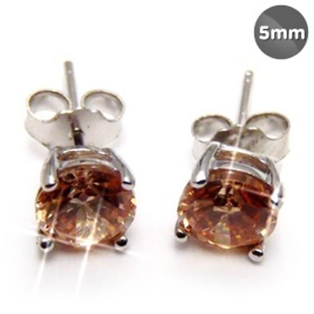 Sterling Silver 5mm Champagne Cubic Zirconia Stud Earrings