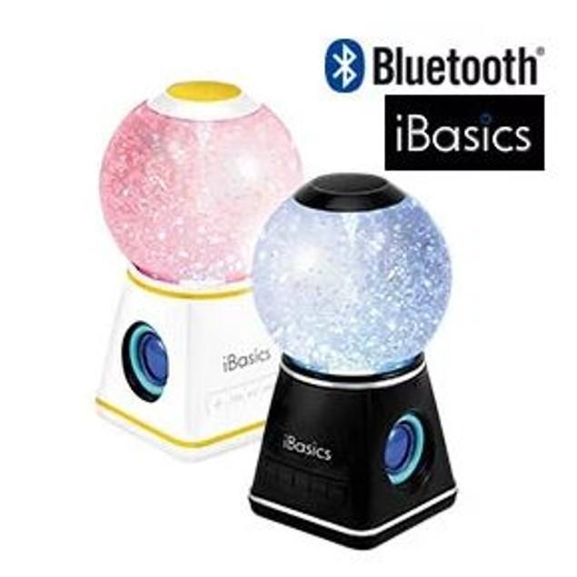 iBasics Bluetooth Tornado Speaker