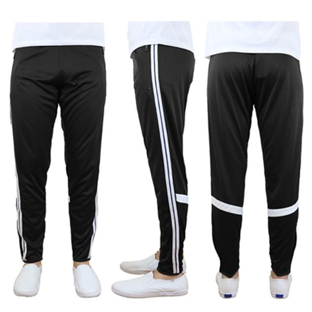 Men's Striped Moisture-Wicking Jogger Track Pants