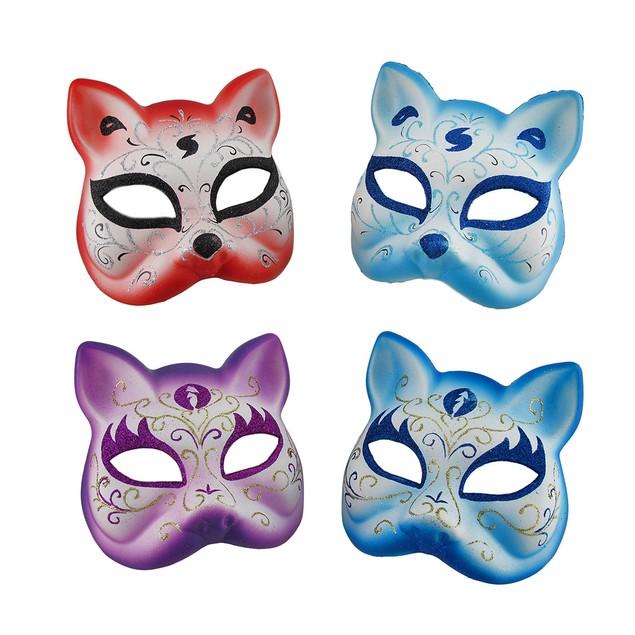 Set Of 4 Sparkling Glitter Gotto Carnivale Cat Womens Costume Masks