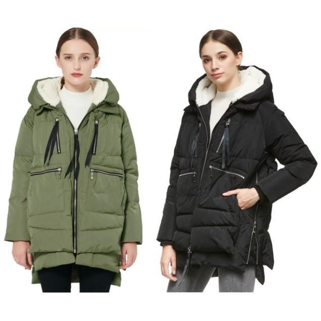 Ultra Warm Thick Down Coat- 2 Colors Medium-2X