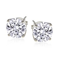 2cttw Sterling Silver Round Cubic Zirconia Stud Earrings