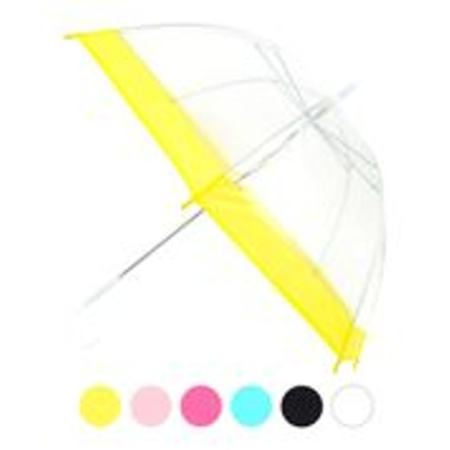 Kids' See-Thru Clear Umbrella with Color Border